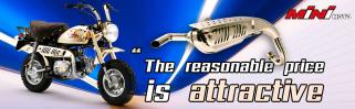 MINIMOTO อะไหล่แต่งสำหรับรถมอเตอร์ไซค์รุ่นเล็ก