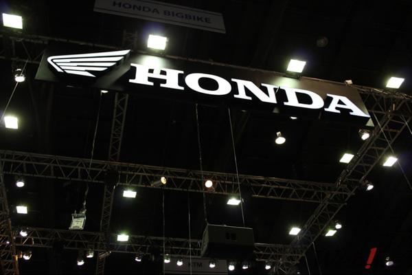 Honda-motor-expo-2015-1