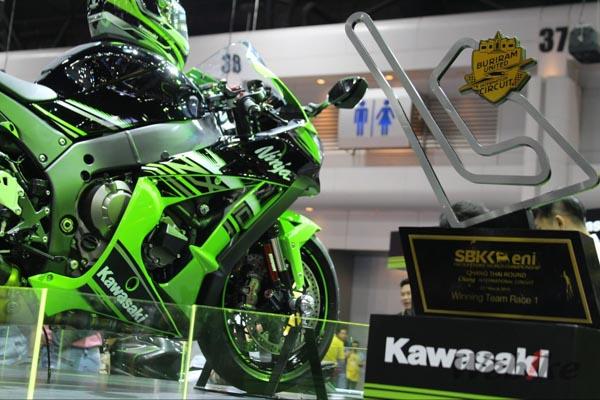 Kawasaki-motor-expo-2015-1