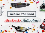 fb-openning-promotions-v2