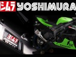 yoshimuraHeader00