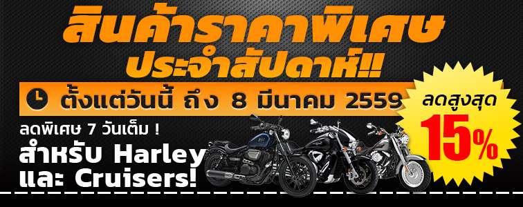 20160217_coupon_sale_756_300_orange