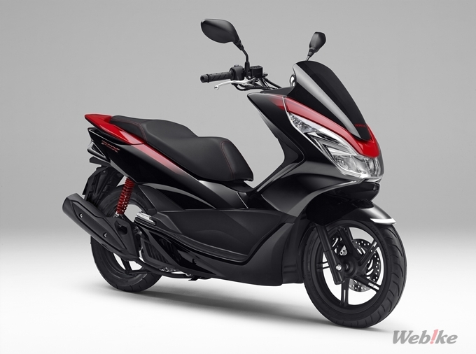 """Honda, limited edition of the """"PCX Special Edition"""" and """"PCX150 Special Edition"""" of special ..."""