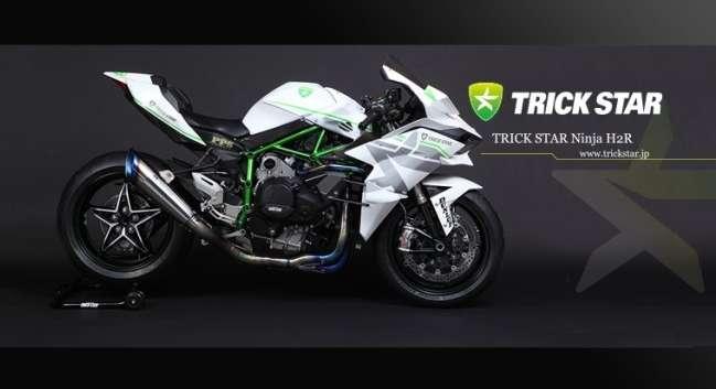 Kawasaki H2r 0 300 Motorrad Bild Idee