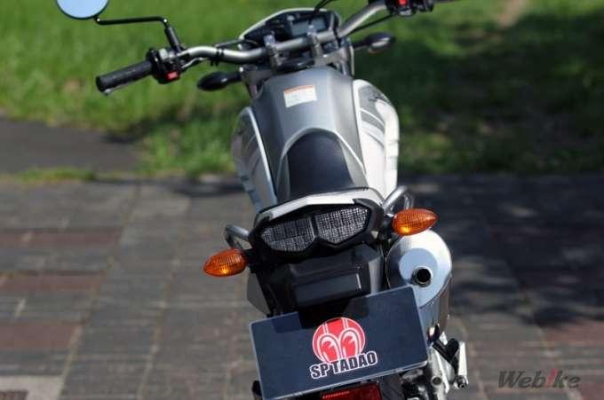 Yamaha XT250X - 2