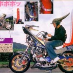 Bōsōzoku biker with illegally modified bike and helmet (taken from a Japanese biker magazine)