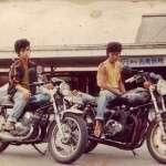 Bōsōzoku bikers, 1970's