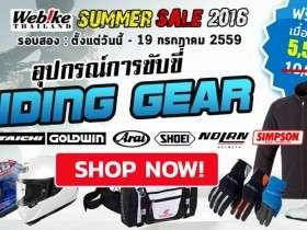 11gear-bike-feature-20160714-1024x520