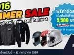 PoS-gear-helmet-feature-image-1024x378