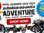 adventure-feature-20160714