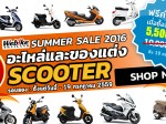 scooter-feature-20160714