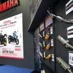 23 Yamaha Rev Avenue