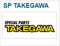 SP-TAKEGAWA