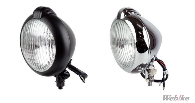 "GOODS Releases Its Unique Headlight, ""5-inch UNITY Type Headlight H4"