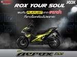 Banner Yamaha Aerox 155 Rox Your Soul JOOX Playlist