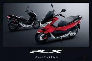 สามสีใหม่ PCX150 แดงดำ/ดำเงิน/เหลืองดำ