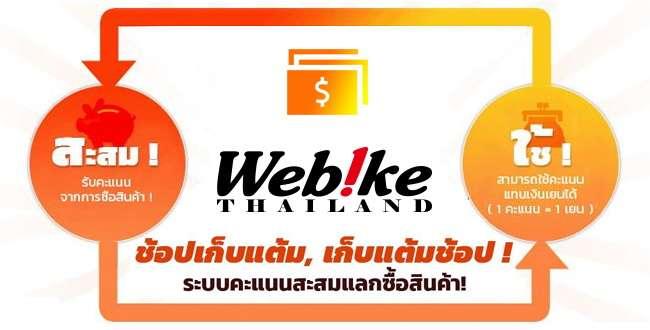 https://thai.webike.net/news/wp-content/uploads/2017/07/423.jpg