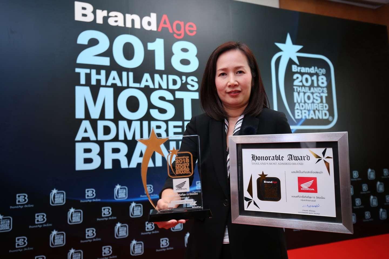 ฮอนด้า คว้า 2 รางวัลในงาน Thailand's Most Admired Brand 2018 - Webike Thailand