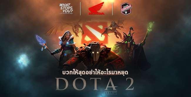 A.P. Honda เปิดรับสมัครสุดยอดนักกีฬาอีสปอร์ต สู่สมรภูมิการแข่งขัน  Honda eSports Championship บวกให้สุด อย่าให้อะไรมาหยุด! - Webike Thailand