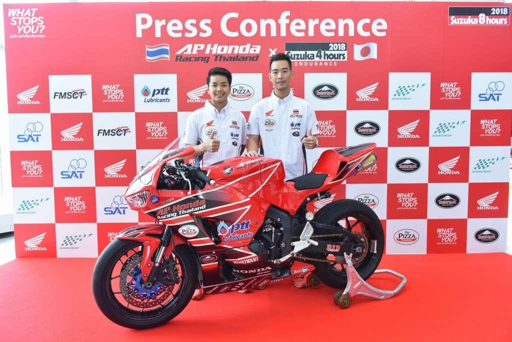 มุก-ฟิล์ม รัฐภาคย์ AP Honda Suzuka Race 2018