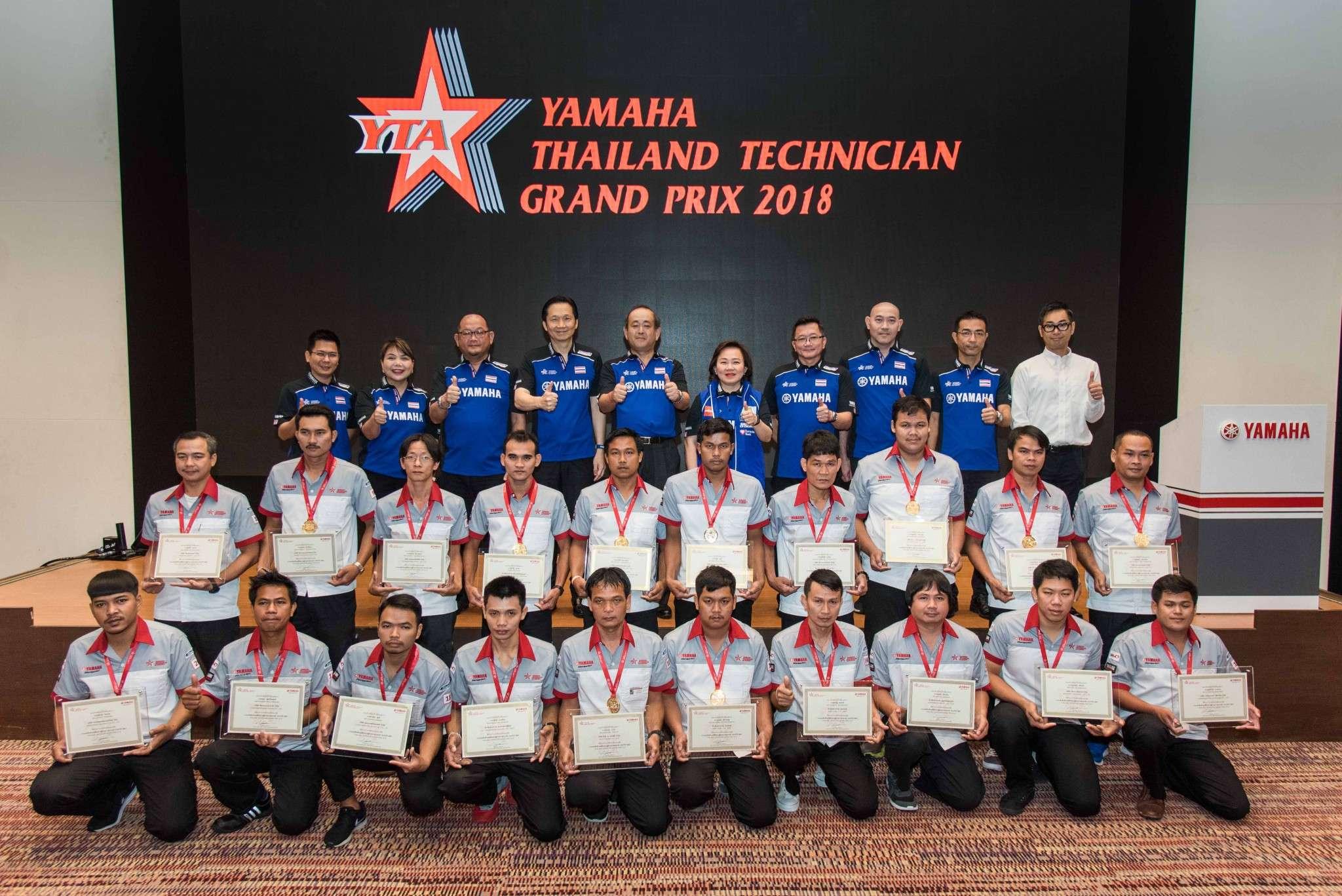 """ยามาฮ่าจัดการแข่งขัน """"THAILAND TECHNICIAN GRAND PRIX 2018"""" ค้นหาสุดยอดช่างระดับประเทศเข้าร่วมการแข่งขันระดับโลกที่ประเทศญี่ปุ่น - Webike Thailand"""