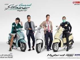 26 ยามาฮ่ารุกตลาดครั้งใหญ่ ส่ง New Yamaha Grand Filano Hybrid
