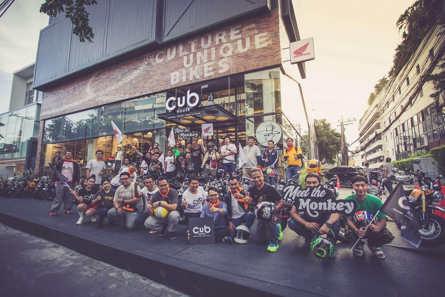CUB House สร้างประสบการณ์ไลฟ์สไตล์รูปแบบใหม่ กับกิจกรรม 'MEET the Monkey' รวมพลความซนของเหล่า Genuine - Webike Thailand