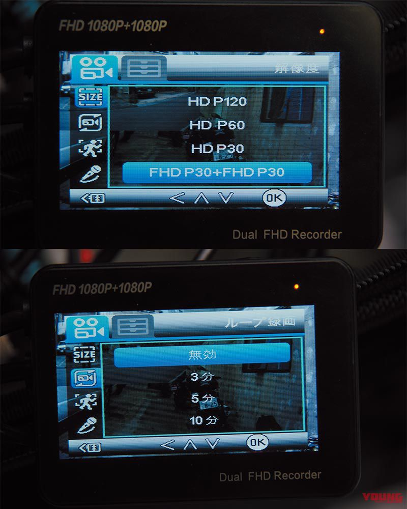 It s an easy-to-use simple menu structure. It is possible to choose image quality from FHD (1018 P) or HD (720 P), and the frame rates of 30 fps and 60 fps can be selected respectively. You can choose from 3, 5, or 10 minutes for the loop interval per file when using is a a riding recorder.