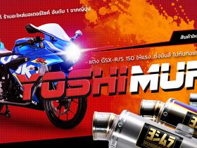 Yoshimura GP Magnum