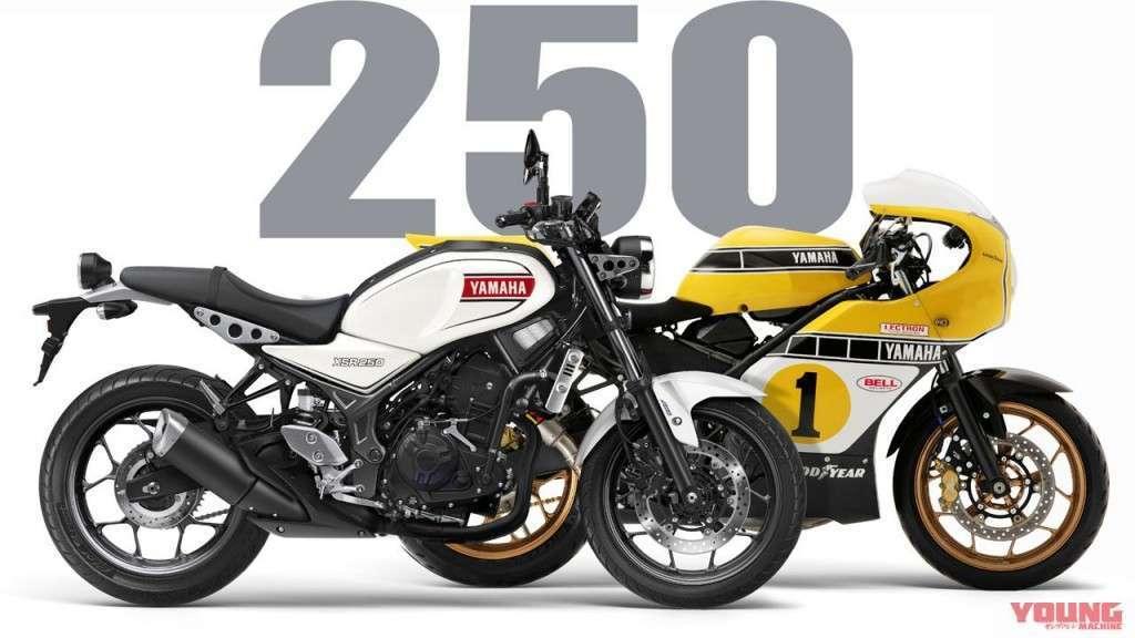 XSR250