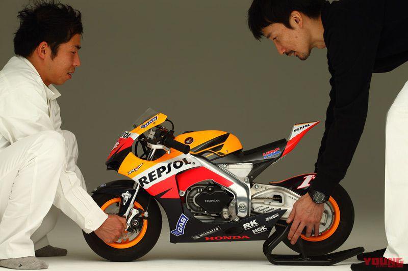 74 Daijiro super mini bike (16)