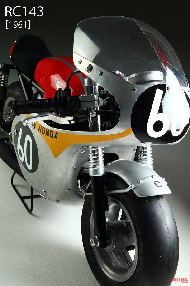 74 Daijiro super mini bike (5)