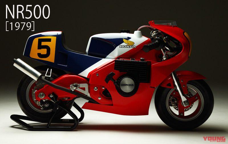 74 Daijiro super mini bike (7)