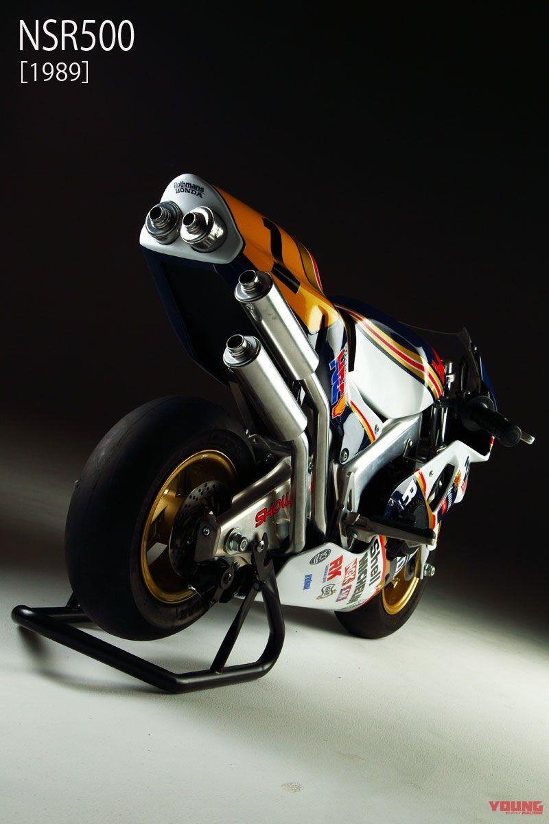 74 Daijiro super mini bike (8)