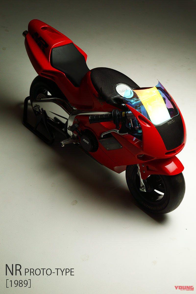 74 Daijiro super mini bike (9)