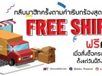 Cover free apr