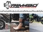 Pamabo-01