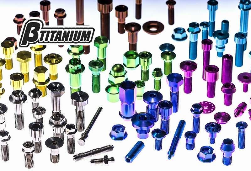 ベータチタニウム10