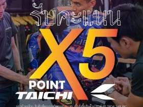 rstaichi5x-02