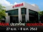 NEW-Yamaha-1024x542
