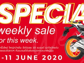 weeklysale46-03