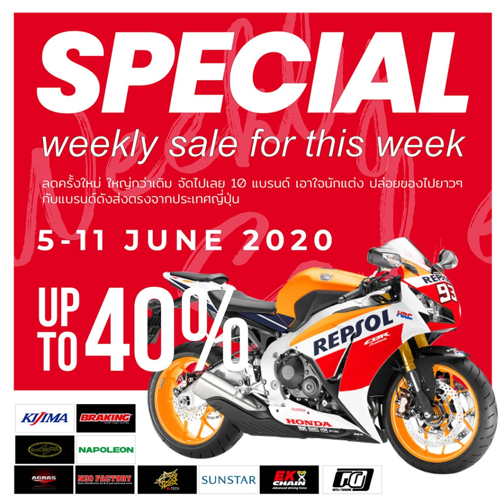 weeklysale46-1080