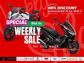weeklysale48