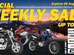 weeklysale54_750