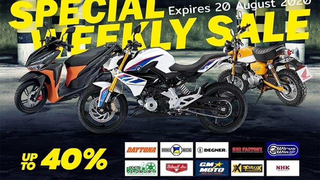 weeklysale56_750