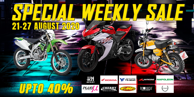 weeklysale57-VM