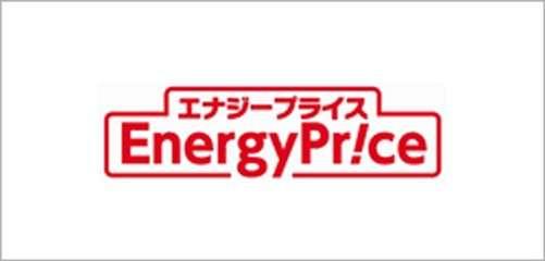 energyprice