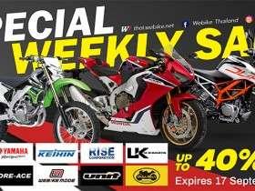 weeklysale60_Version mobile