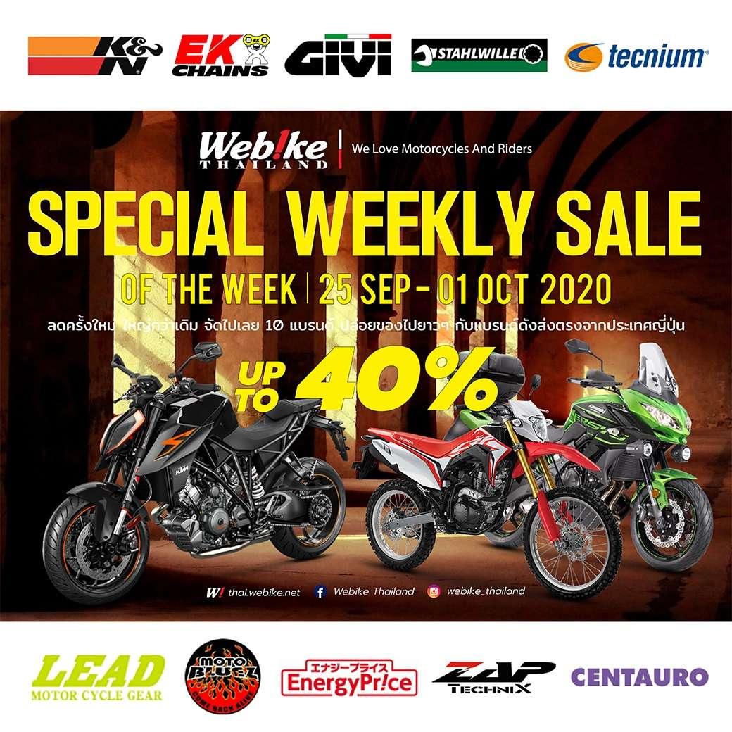 weeklysale62_1040