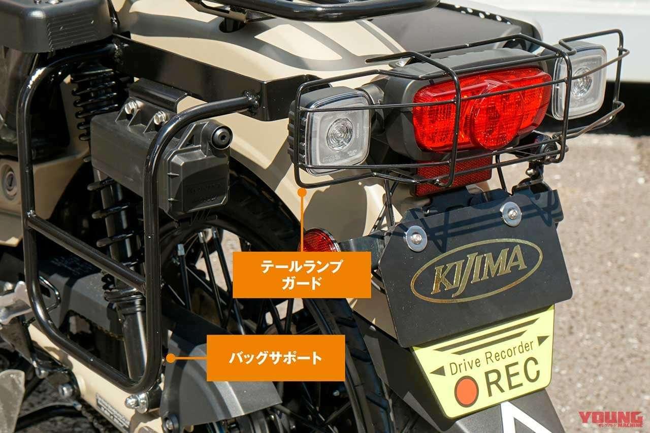 CT125_kijima_13